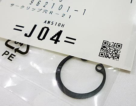 makita(マキタ)高圧エア釘打AN510H~サークリップ穴R-21
