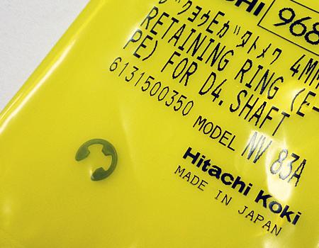 hitachi(日立)高圧ロール釘打機NV65HMJ~軸用トメワ