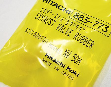 hitachi(日立)高圧ロール釘打機NV65HMJ~エキゾーストバルブラバー