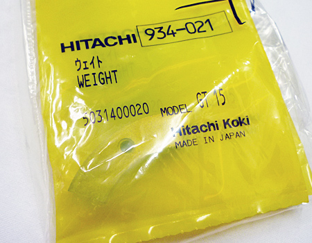 hitachi(日立)卓上グラインダGT15SH(1P)修理部品~ウェイト