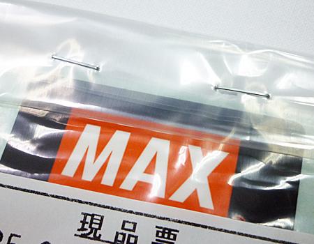 MAX(マックス)ハンマードリルPK-R241~ブランドラベル