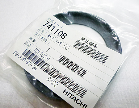 【廃番】hitachi(日立)エアコンプレッサEC1443H~リップリング(L)