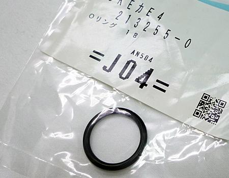 makita(マキタ)常圧エア釘打機AN504A~オーリング18