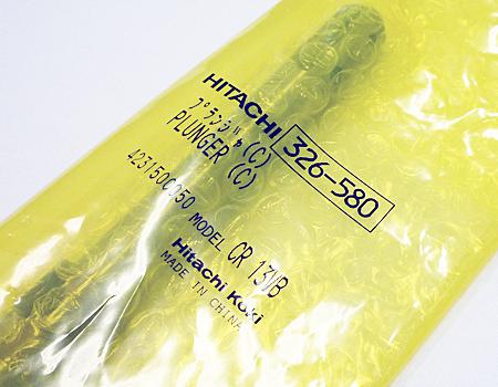 hitachi(日立)セーバソーCR13VBY~プランジャ(C)