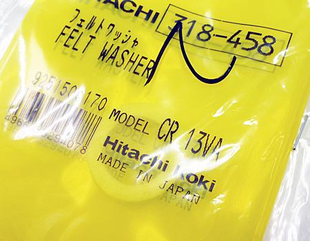 hitachi(日立)セーバーソーCR13VBY~フェルトワッシャ