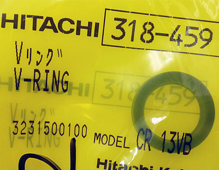 hitachi(日立)セーバーソーCR13VBY~Vリング