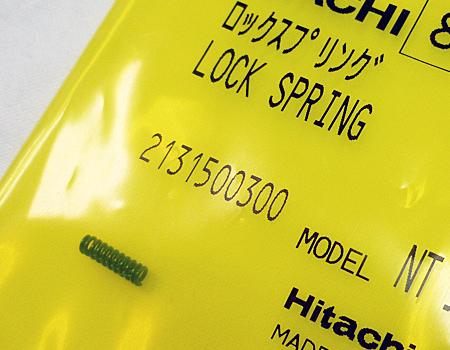 hitachi(日立)高圧ロール釘打機NV65HMJ~ロックスプリング