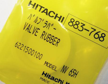 hitachi(日立)高圧ロール釘打機NV65HMJ修理部品~バルブラバー