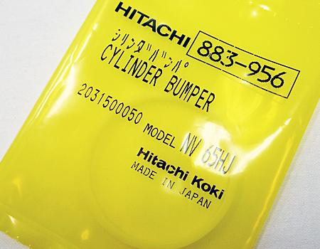 hitachi(日立)高圧ロール釘打機NV65HMJ修理部品~シリンダバンパ