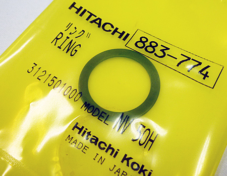 hitachi(日立)高圧ロール釘打機NV65HMJ~リング