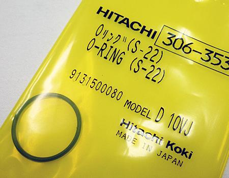 hitachi(日立)高圧ねじ打機WF4H修理部品~オーリング