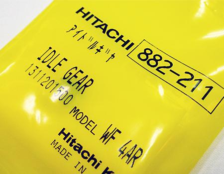 hitachi(日立)高圧ねじ打機WF4H修理部品~アイドルギヤ