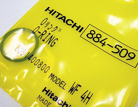 hitachi(日立)高圧ねじ打機WF4H~オーリング