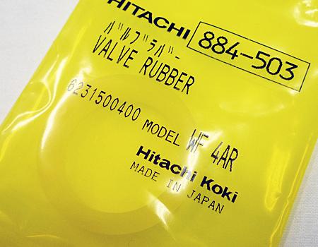 hitachi(日立)高圧ねじ打機WF4H修理部品~バルブラバー