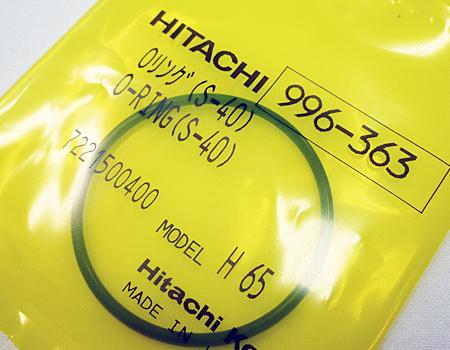 hitachi(日立)高圧ねじ打機WF4H修理部品~オーリング(S-40)