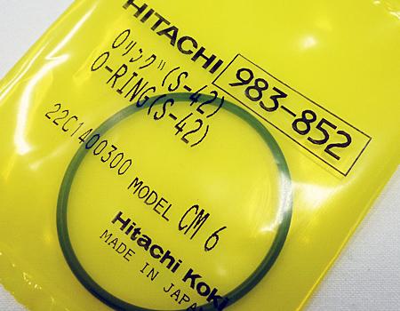 hitachi(日立)高圧ねじ打機WF4H修理部品~オーリング(S-42)