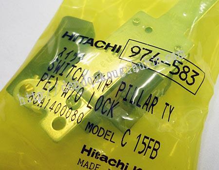 hitachi(日立)卓上丸のこC15FC~スイッチ