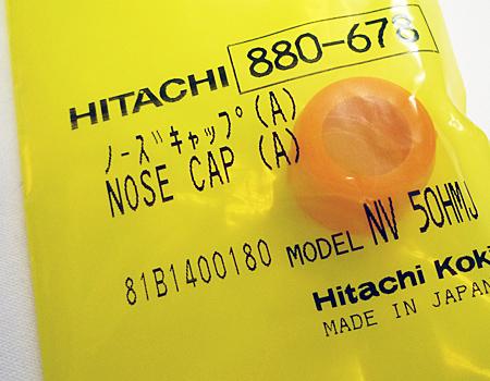 hitachi(日立)ロール釘打ち機NV50MF~ノーズキャップ(A)平打ち用