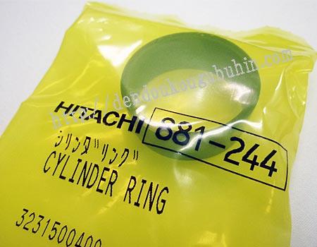 【廃盤】hitachi(日立)高圧ロール釘打機NV75H~シリンダリング