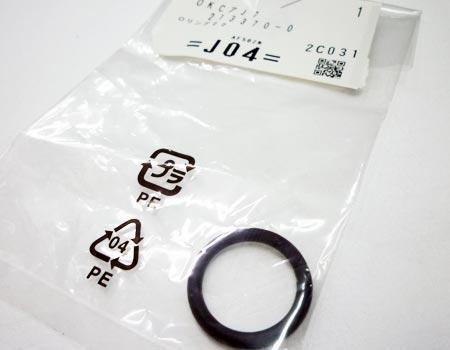 makita(マキタ)仕上釘打AF502N~オーリング22
