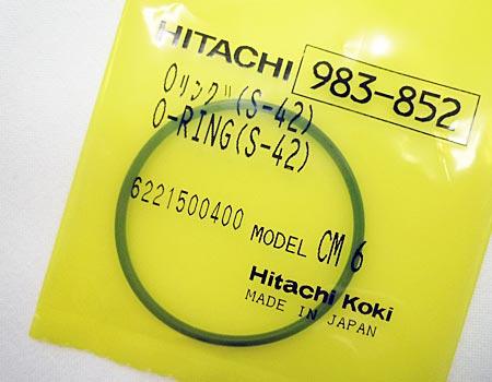 【廃番】hitachi(日立)4mmねじ打機WF4AK~オーリング(S-42)