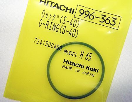 【廃番】hitachi(日立)4mmねじ打機WF4AK~オーリング(S-40)