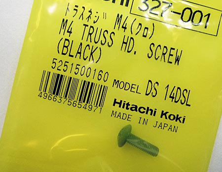 hitachi(日立)インパクトドライバWH14DBEL~トラスネジM4(黒)