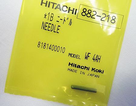 【廃番】hitachi(日立)4mmねじ打機WF4AK~ニードル