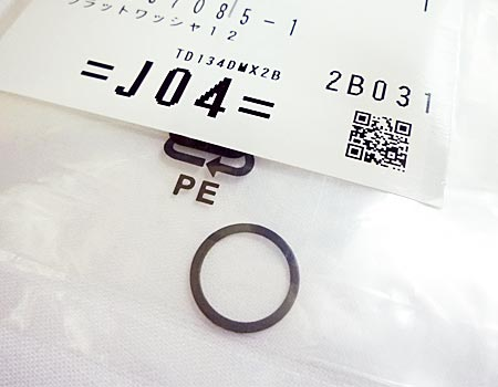 makita(マキタ)充電式インパクトドライバTD148D~フラットワッシャ