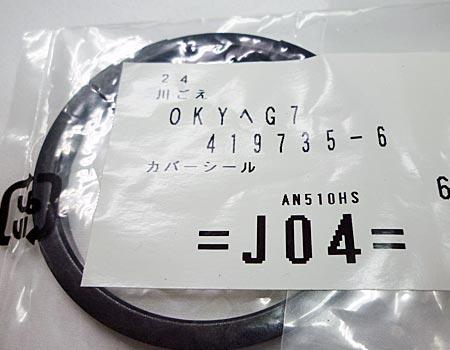 makita(マキタ)サイディング用高圧エア釘打AN510HS~カバーシール
