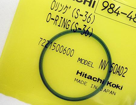 【廃番】hitachi(日立)4mmねじ打機WF4AK~オーリング(S-36)