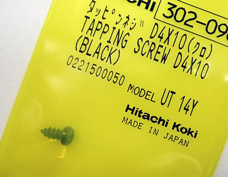 hitachi(日立)コードレス丸のこC14DSL2~タッピングネジD4✕10