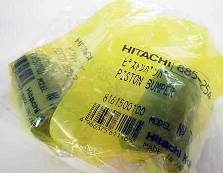 【廃盤】hitachi(日立)高圧ロール釘打機NV75HJ~ピストンバンパ