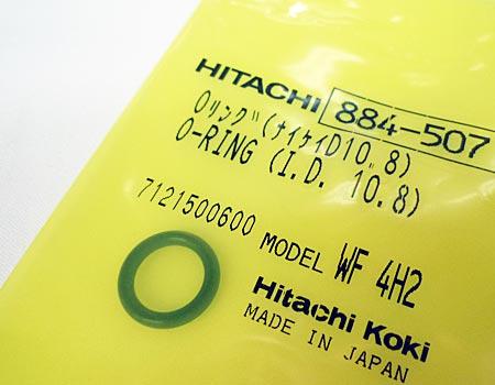 hitachi(日立)ねじ打機WF4AR~オーリング内径D10
