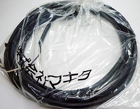 makita(マキタ)100mmディスクグラインダ9533B~コード0.75-2-2.5