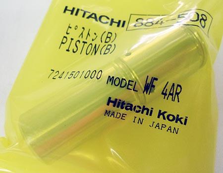 hitachi(日立)ねじ打機WF4AR~ピストン