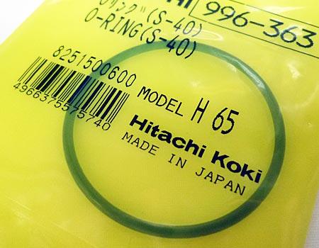 hitachi(日立)ねじ打機WF4AR~オーリング(S-40)