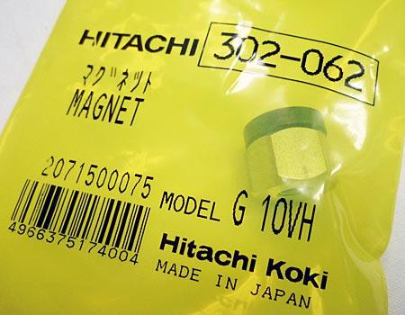 hitachi(日立)100mm電子ディスクグラインダG10VH~マグネット