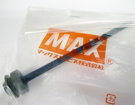 MAX(マックス)高圧ピンネイラHA-50P2~メインピストンユニット