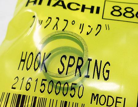 日立高圧ロール釘打機NV65HMC~フックスプリング
