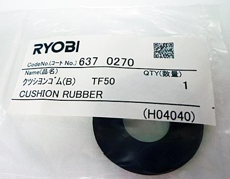 RYOBI(リョービ)卓上糸ノコ盤TF-50~クッションゴム