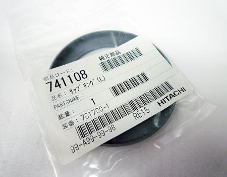 【廃番】hitachi(日立)高圧エアコンプレッサ1443H~リップリング(L)