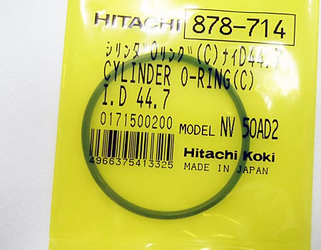 hitachi(日立)~ロール釘打機NV50AD・シリンダリングC