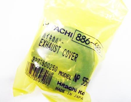 hitachi(日立)高圧仕上釘打機NT55HM~排気カバー
