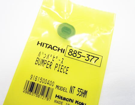 hitachi(日立)高圧仕上釘打機NT55HM~バンパピース