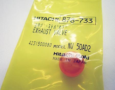 hitachi(日立)~ロール釘打機NV50AD・エキゾーストバルブ