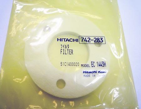 【廃番】hitachi(日立)エアコンプレッサEC1443H~フィルタ