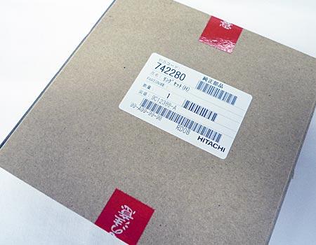 【廃番】hitachi(日立)エアコンプレッサEC1443H~リングセット(H)