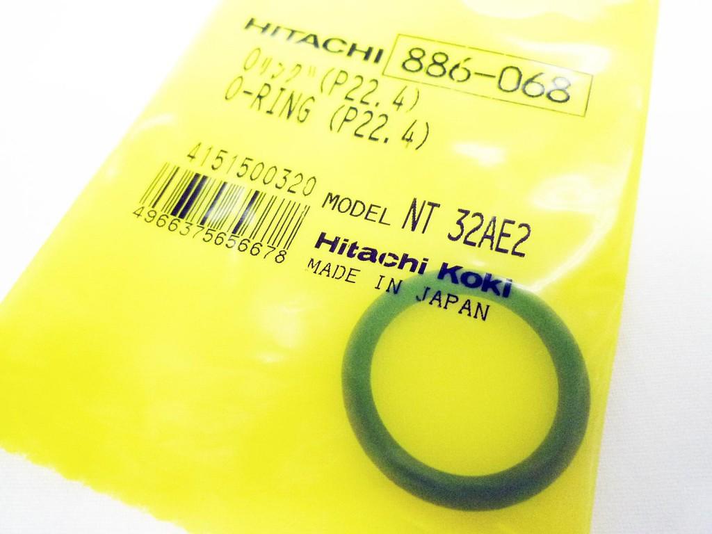 hitachi(日立)フロア用タッカN5004MF~オーリング