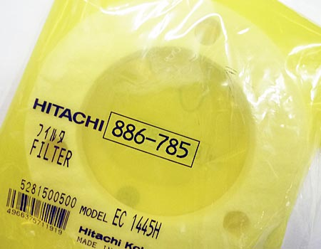 hitachi(日立)エアコンプレッサEC1445H~フィルタ